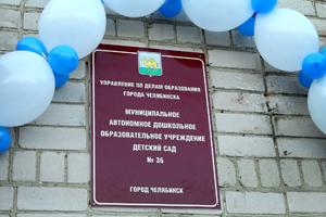 вакансии в детский сад 152 казань обслуживался официального дилера