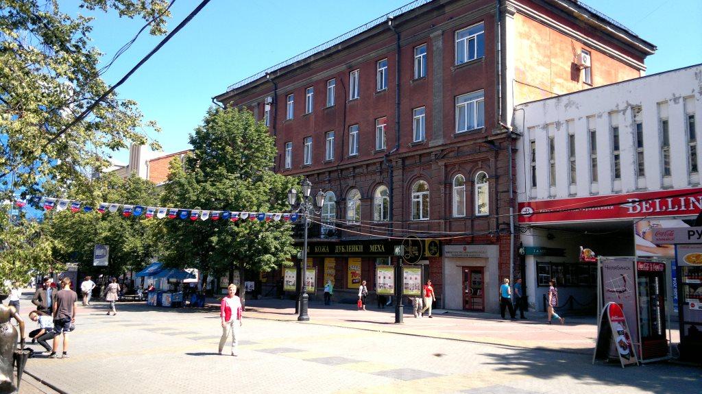 Недвижимость Челябинска: продажа, покупка, аренда квартиры ...