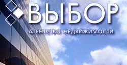 Ипотеку в Челябинске обсуждают в прямом эфире