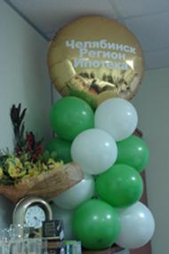 В столице Южного Урала состоялась презентация деятельности ипотечной компании - ЗАО «Челябинскрегионипотека»