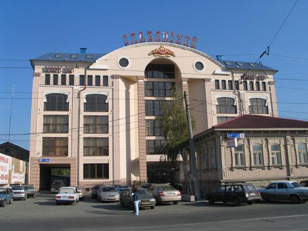 В среду, 7 февраля, в бизнес-доме «Славянский» состоится семинар на тему «Градостроительное законодательство в 2007 году»