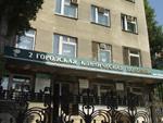 В конце прошлой недели челябинская Городская клиническая больница № 2 получила письмо, о расторжении договора аренды площадей, занимаемых больницей