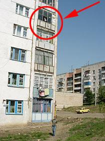 термобелье обрушение балкона на молодогвардейцев 32 бренды предлагают широкий