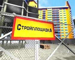 Завтра, 27 июня, в программе «Стройплощадка» зрители узнают о ситуации на рынке складской недвижимости в Челябинской области