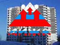 К концу августа текущего года с участием ОАО ЮУ АИЖК будут сданы в эксплуатацию 3 жилых дома