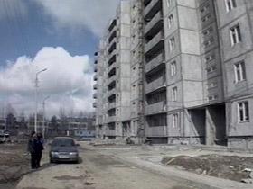 Вчера ОАО «Южно-Уральское Агентство по ипотечному жилищному кредитовании.» ввело в эксплуатацию 10-ти этажный жилой дом, который воздвигли в Копейске