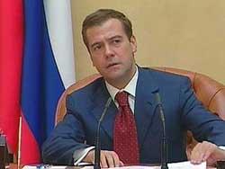 Дмитрий Медведев предложил варианты решения проблемы доступности жилья для россиян