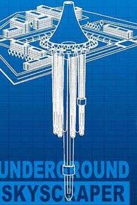 В Санкт-Петербурге состоялась пресс-конференция, посвященная проекту «Подземный небоскреб»