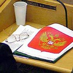 Граждане России смогут бесплатно получить земельные участки под индивидуальное жилищное строительство