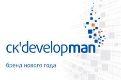 Вчера в деловом центре Арким-Плаза состоялась пресс-конференция под названием «СК Developman: новое имя и новые высоты». На ней подробно рассказывалось о реконструкции и ребрендинге группы строительных компаний «Стройком»