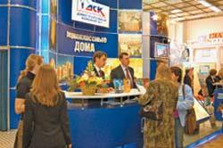 С 22 по 24 мая в Магнитогорске пройдет Ярмарка кредитов «Потребительский. Авто. Ипотека»