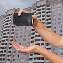 Как на Южном Урале помогают с жильем бюджетникам и молодым семьям, как оформить дачу в стиле кантри и каким будет самый дорогой в мире дом?