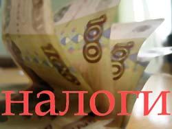 Проект поправок в Налоговый кодекс по введению налога на недвижимость вместо земельного и имущественного налогов подготовят в 2010 году