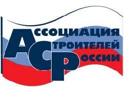 На должность директора Департамента информационно-аналитической деятельности и общественных связей АСР назначен Михаил Бориков