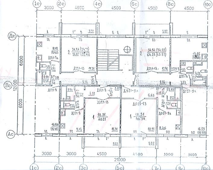 Квартиры в строящемся доме в г. копейске 30 000 кв.м.