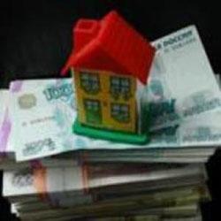 Где-то ипотека в москве 2009 должны