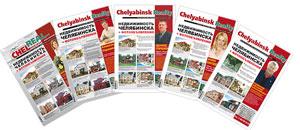 Портал о недвижимости ChelReal.ru рад сообщить о новой услуге, которой может воспользоваться каждый