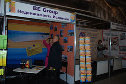 ChelReal.ru продолжает знакомить посетителей сайта с событиями выставки «Финансовый Урал от бизнеса до семьи»