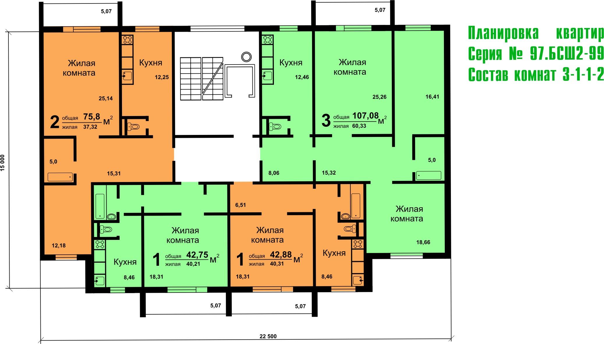 Дома 97 серии (отр.адм.) - форум здания.ру - планировки квар.