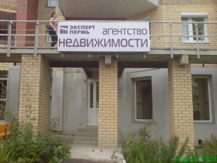 Туристическое агентство фото офиса