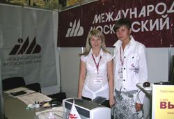 Гузель Аминова, специалист по ипотечному кредитованию челябинского филиала Международного московского банка
