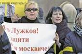 В Москве на Всероссийской конференции пострадавших инвесторов долевого жилищного строительства встречаются около тысячи обманутых дольщиков