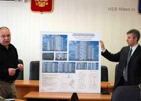 Градостроительный совет Миасса (Челябинская область) обсудил проект нового жилого микрорайона и «небоскреба» в Тургояке