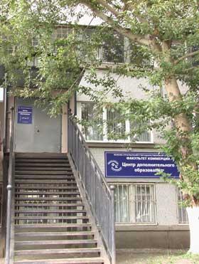 Факультет коммерции ЮУрГУ объявляет набор слушателей на программу «Специалист в области ипотечного кредитования»