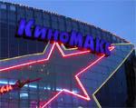 Руководство сети «Киномакс» намерено реструктурировать три региональных кинотеатра -  в Челябинске, Тюмени и Владимире