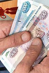 Кризис на ипотечном рынке США может косвенно отразиться на России