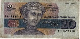 Курсы валют болгарский лев