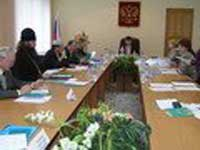 15 ноября состоялось заседание Комиссии по взаимодействию с неправительственными организациями