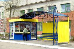 В ближайшее время столицу Южного Урала ждут очередные переименования нескольких остановочных пунктов транспорта