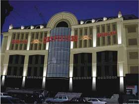 БД «Петровский» стал номинантом Федеральной Премии Commercial Real Estate Federal Awards 2007
