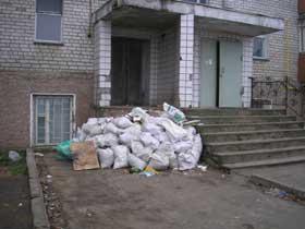 Прокуратура Челябинской области подвела итоги прошедшего отопительного сезона