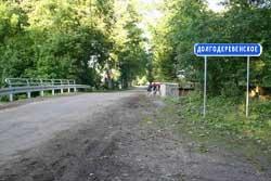В поселках, расположенных в черте Челябинска, приведут к достойному виду дороги, наружное освещение и ливневую канализацию