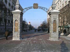 Жители Челябинска выберут самые знаковые, запоминающиеся, заметные и памятные места родного города