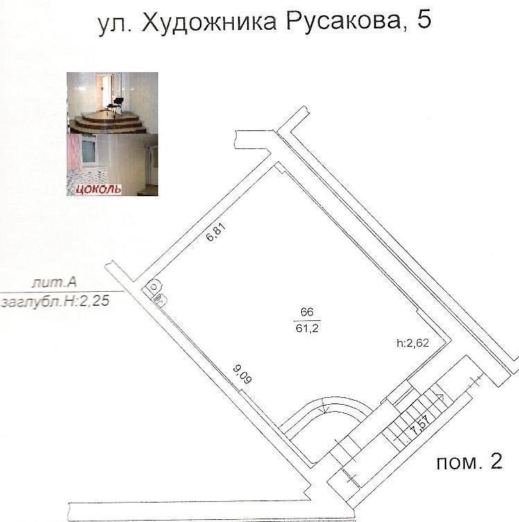 Продам офисное помещение, ул. Художника Русакова.