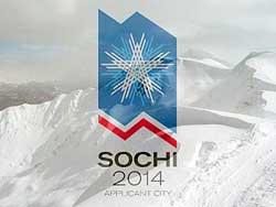 Законопроект, где прописаны порядок и условия изъятия земельных участков на территории строительства олимпийских объектов в Сочи, доработают сегодня
